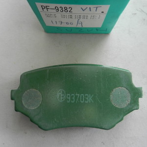DSCN0815