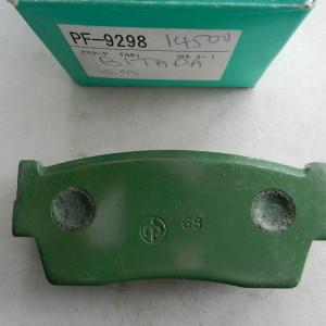 DSCN0816